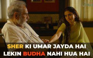mirzapur season 2 dialogue