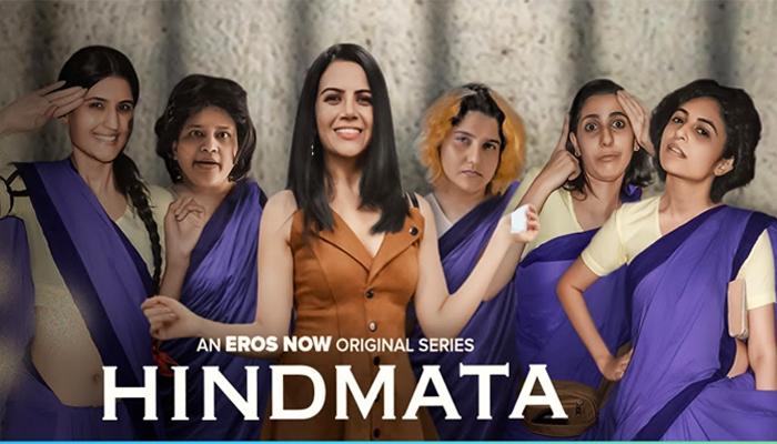 hindmata web series
