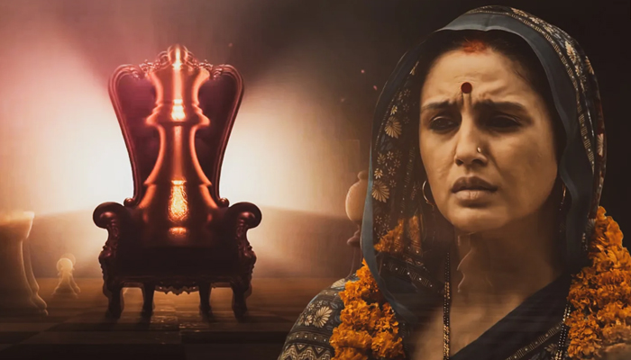 maharani web series sonyliv all edisode cast story review
