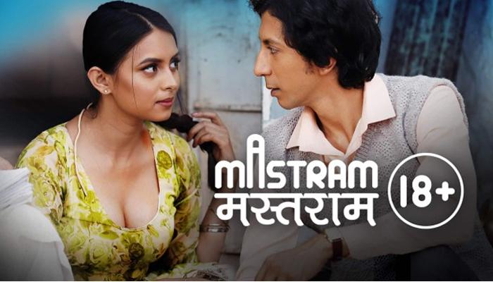 mastram web series