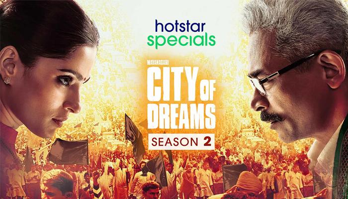 city of dream season 2 web series
