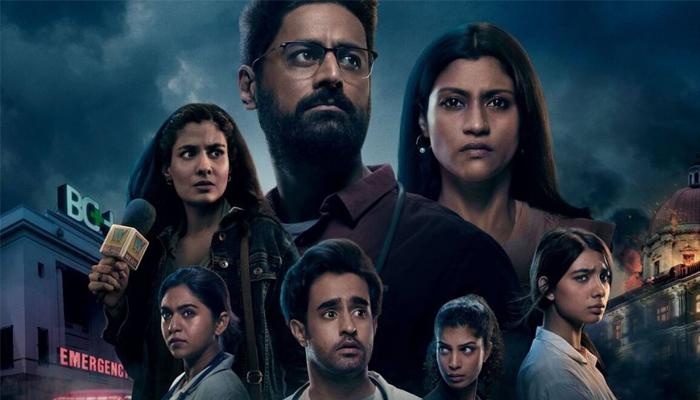 mumbai diaries web series